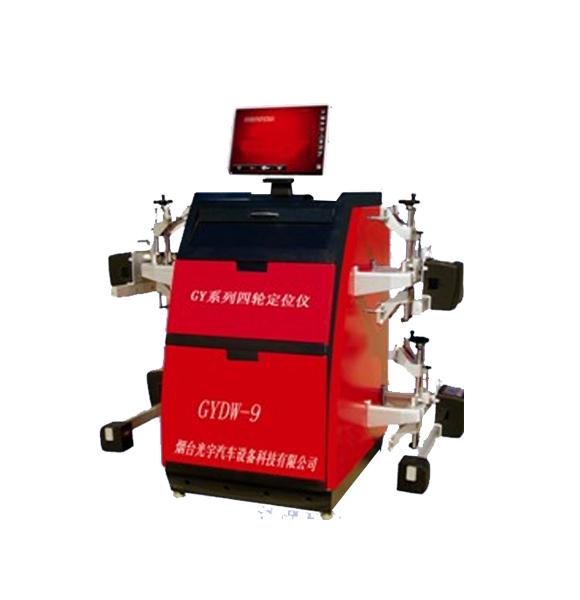 GYDW-9四轮定位仪