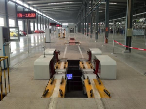 机动车生产厂检测线