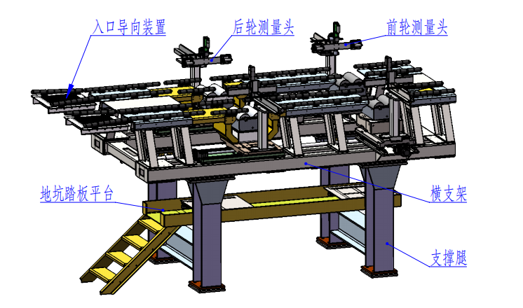贵州3D接触式四轮定位仪(双轴)